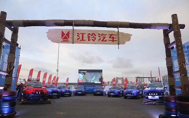 جی ام سی خودروسازی چینی