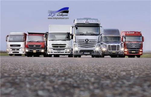 ثبتنام واردات کامیونهای دست دوم از 3 خرداد آغاز میشود