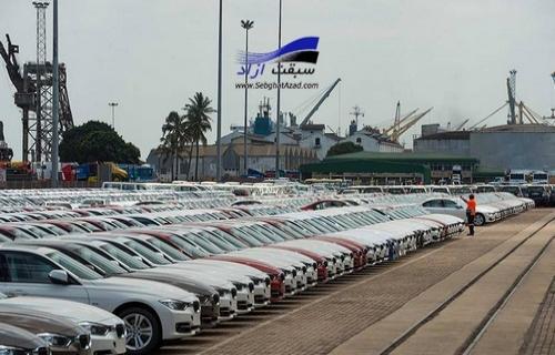 عملیاتی شدن واردات خودرو حداقل 9 ماه زمان می برد