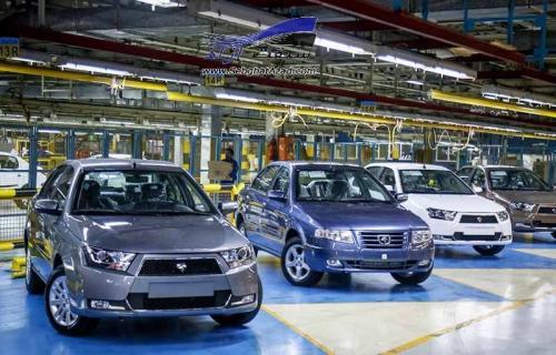 هشدار ايران خودرو نسبت به تبعات حقوقی خريد و فروش كد ملی