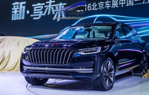 بزرگترین جلوپنجره جهان در خودروی HS7 هونگکی