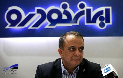 دلایل برکناری و بازداشت مدیرعامل ایران خودرو
