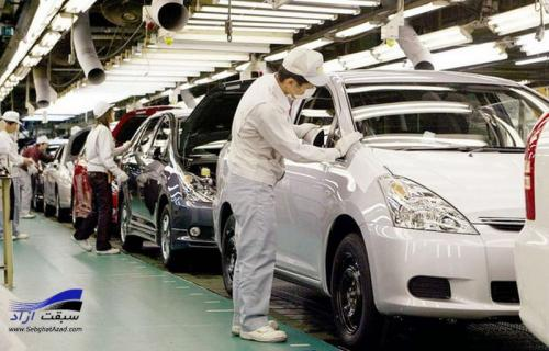 گزارش ارزشیابی کیفی خودرو مرداد 98