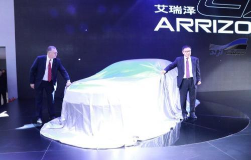 چری آریزو 6 در افتتاحیه نمایشگاه پکن 2018 رونمایی شد