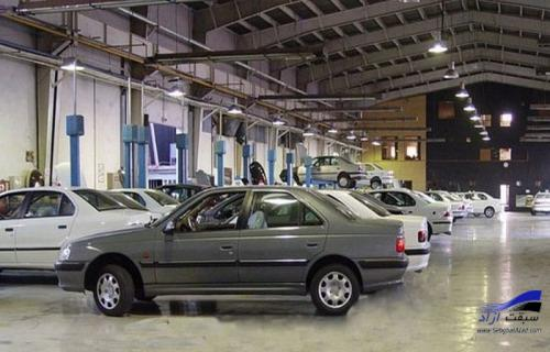 طرح جدید تبدیل محصولات ایران خودرو شهریور 98