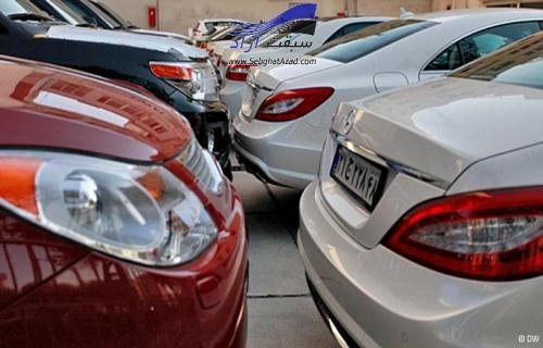 توقف خرید و فروش خودروهای خارجی