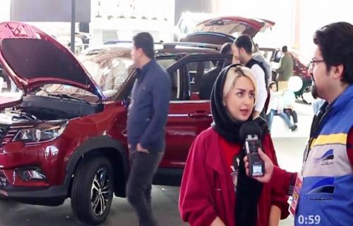 نظر مردم در مورد محصولات بیسو و نمایشگاه خودرو تهران 1397