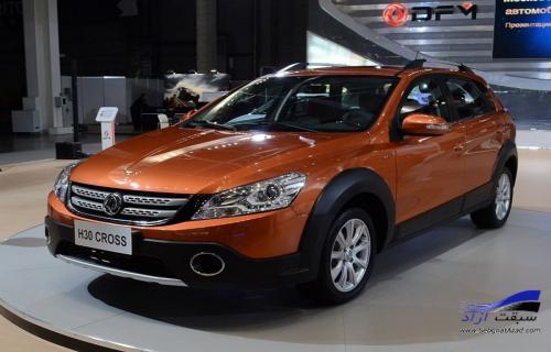 طرح تبدیل خودرو سمند دوگانهسوز و H30 کراس اتوماتیک