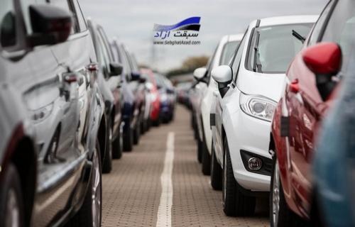 فایل افزایش قیمت خودرو باز شد
