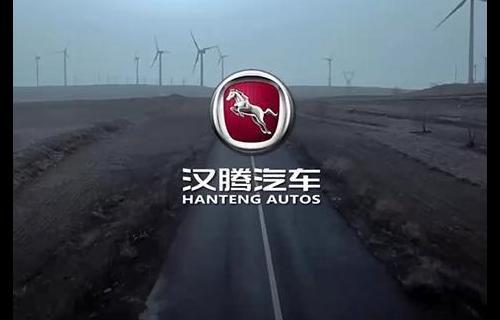 با Hanteng Autos با تاکید روی S پایانی آشنا شوید