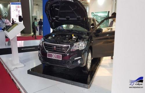 حضور ایران خودرو با پژو 301 در نمایشگاه فرصتهای ساخت داخل و رونق تولید