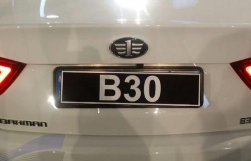 بسترن B30 در نمایشگاه خودروی مشهد رونمایی شد