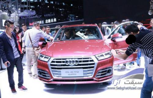آئودی در نمایشگاه خودرو پکن 2018
