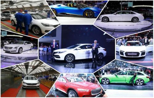مستند بازدید از نمایشگاه خودرو پکن 2018 و خط تولید چری
