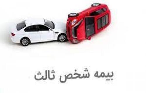 ماجرای بیمهنامههایی که پس از تحویل خودرو صادر میشود!