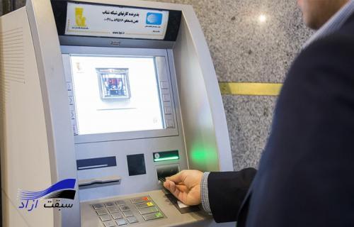 افزودن امکانات جدید بر روی دستگاههای خودپرداز بانک پاسارگاد