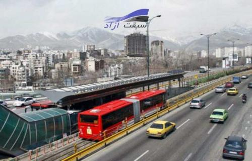 بیآرتی تهران کرج و جزئیات راهاندازی
