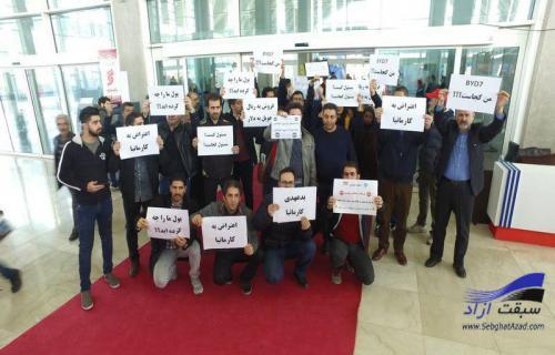 مشتریان معترض بی وای دی اس 7 در نمایشگاه خودرو تهران در غیاب کارمانیا