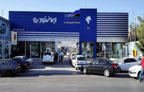 فروش 53 هزار خودرو ایرانخودرو به ترتیب کد ملی!