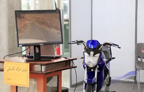 سازنده موتور الکتریکی، مهجور در نمایشگاه خودرو تهران