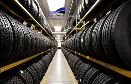 چرا نرخ تایر خودرو در بازار 2 برابر کارخانه شده است!؟
