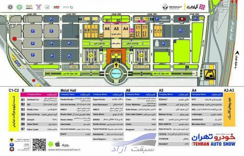 نقشه راهنمای غرفه شرکت کنندگان در نمایشگاه خودرو تهران