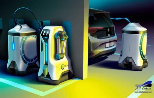 ربات هوشمند فولکس واگن برای شارژ خودروهای الکتریکی